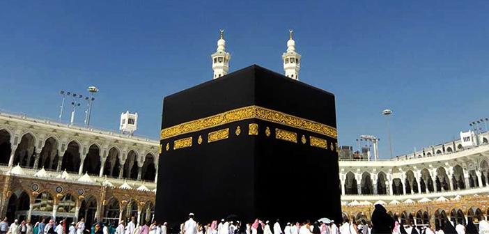 ISLAMSKA ZAJEDNICA: OVE GODINE NEĆE BITI ORGANIZIRANOG ODLASKA NA HADŽDŽ IZ NAŠE ZEMLJE